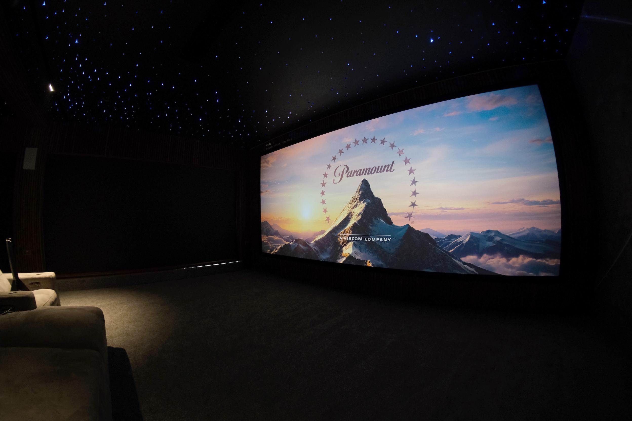 Luxurious Family Cinema See-AV